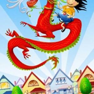 Lin Yao's Dragon