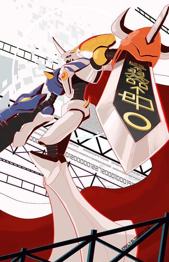 Onimon
