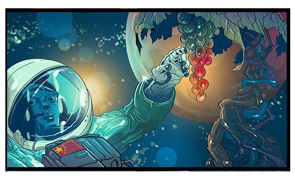 spacevines1.psd